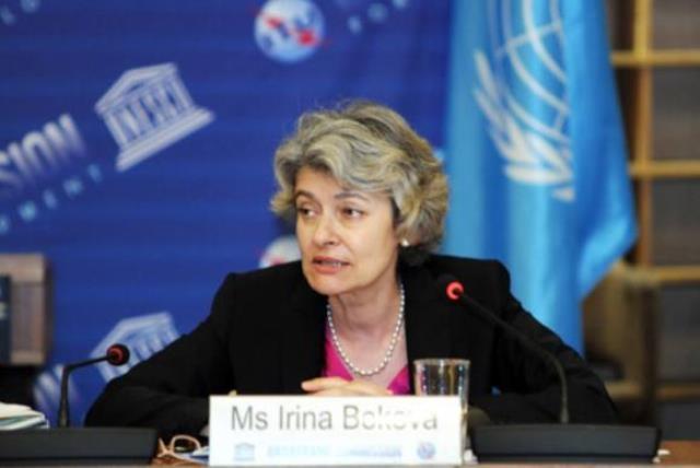 Diretora-geral da UNESCO, Irina Bokova - UNESCO/Danica Bijeljac/Divulgação