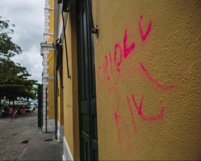 Mercado Público é pichado e vandalizado - Daniel Queiro/ND