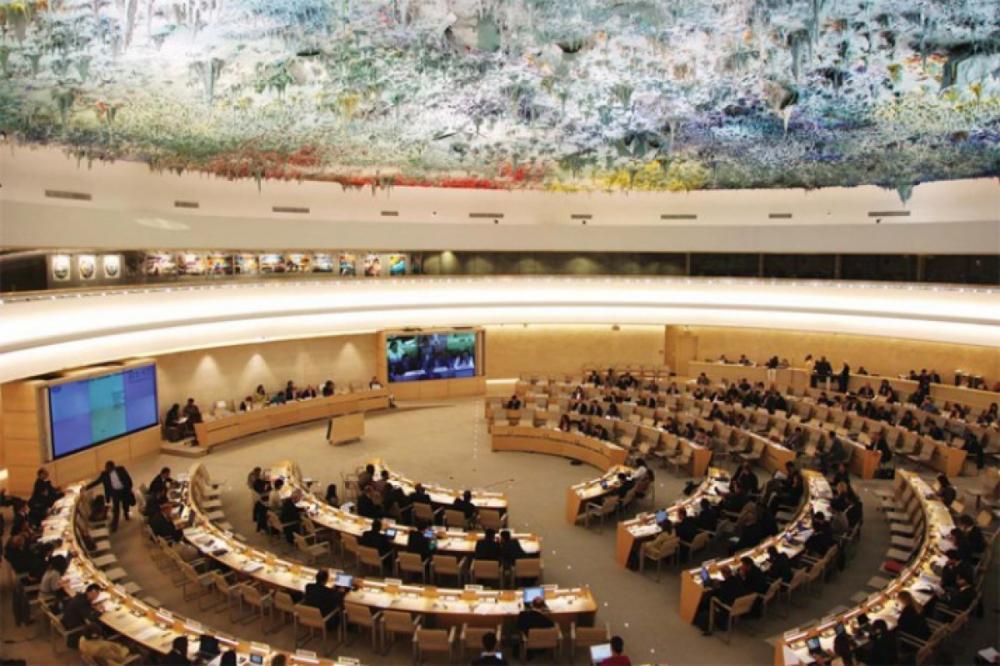 Conselho de Direitos Humanos da ONU - ONU/Divulgação/ND