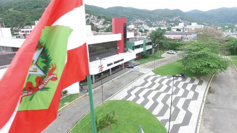 Órgão composto pelos secretários da Fazenda, Administração, Casa Civil e pelo Procurador-Geral do Estado – Foto: Divulgação/ND