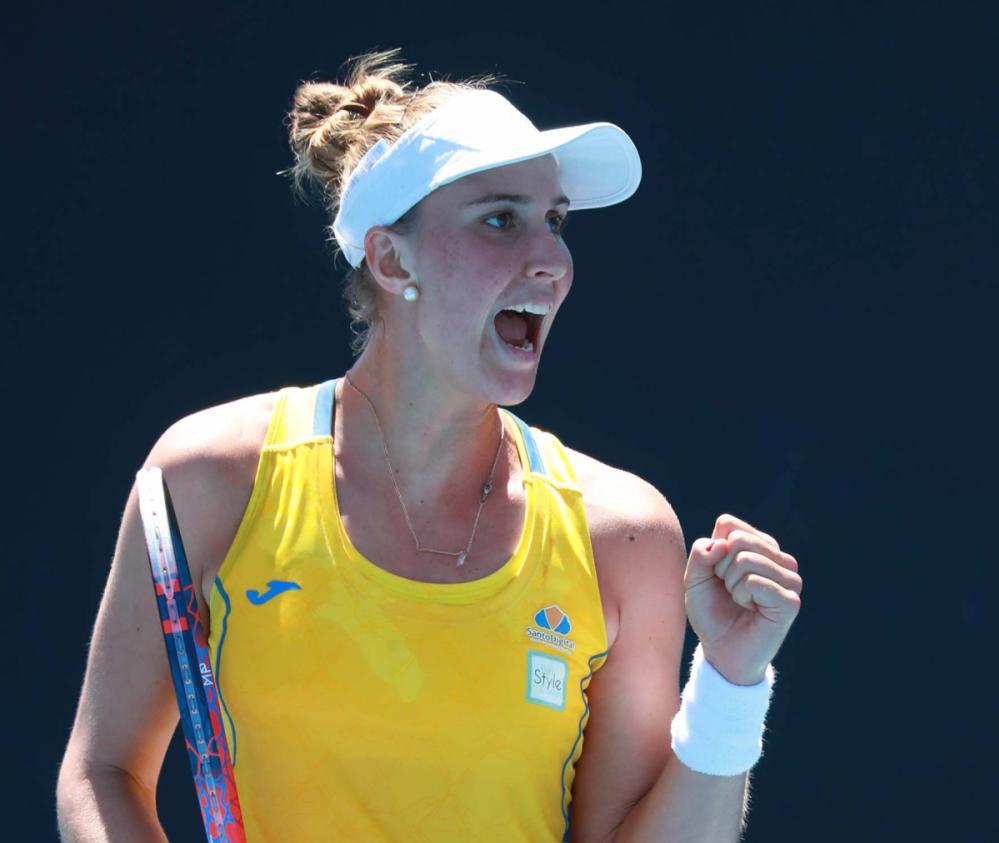 Bia Haddad comemora vitória no primeiro jogo do qualifying do Australian Open - Divulgação CBT/ND