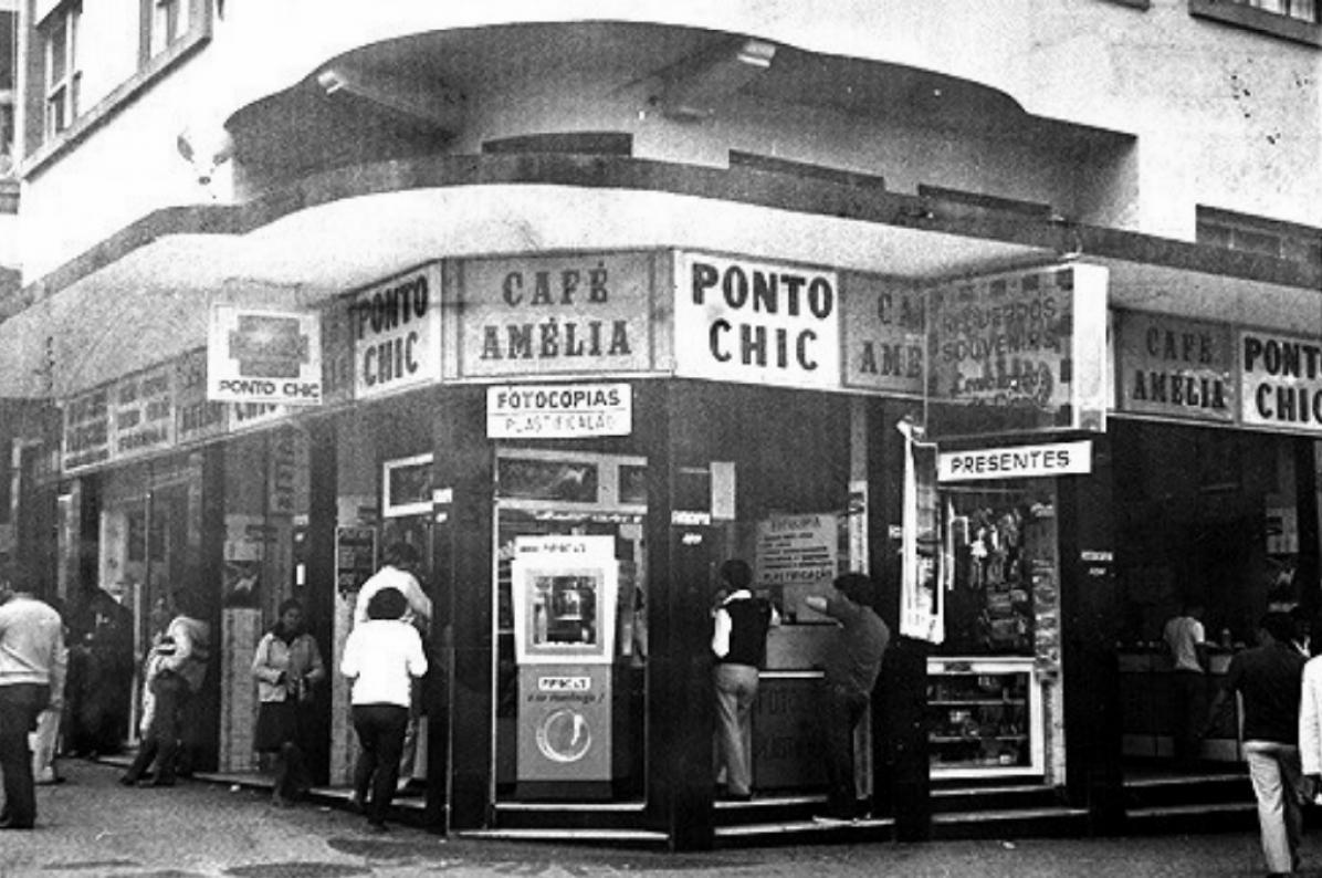 Aspecto do velho Senadinho, no início da década de 1980 - Divulgação