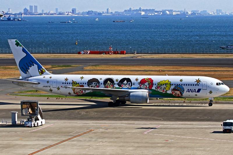 A ANA também pintou outros modelos, como este Boeing 767 - Foto: wilco737 on Visualhunt / CC BY-NC-ND - Foto: wilco737 on Visualhunt / CC BY-NC-ND /Garagem 360/ND