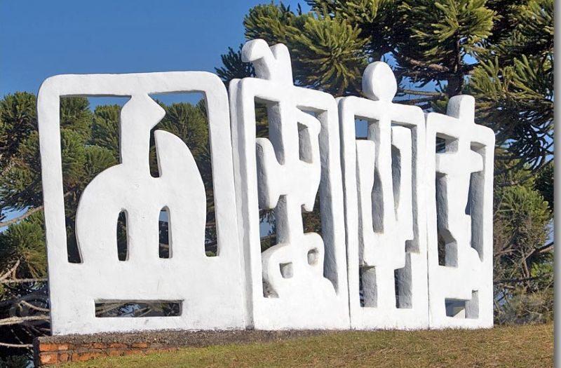Museu Felícia Leirner, com esculturas da artista, a céu aberto. A entrada custa R$ 10, e estudantes e idosos pagam meia - Tony Gálvez on Visualhunt.com / CC BY-NC-ND - Tony Gálvez on Visualhunt.com / CC BY-NC-ND/Rota de Férias/ND