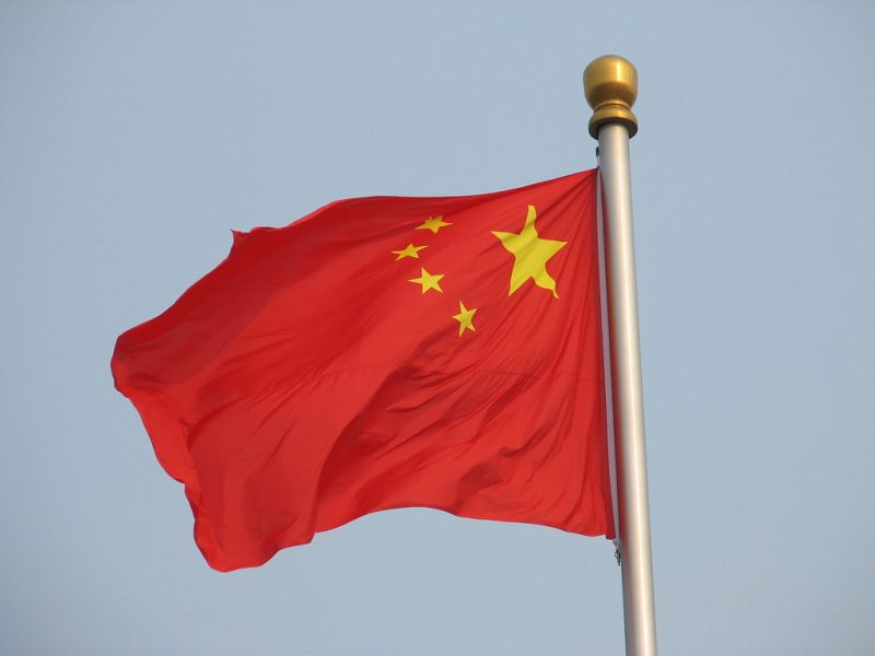 Bandeira da China – Foto: Divulgação/ND