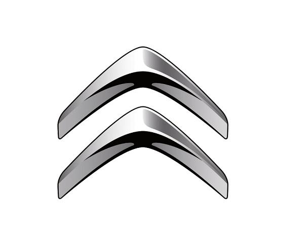 Segundo a Citroën, as duas letras