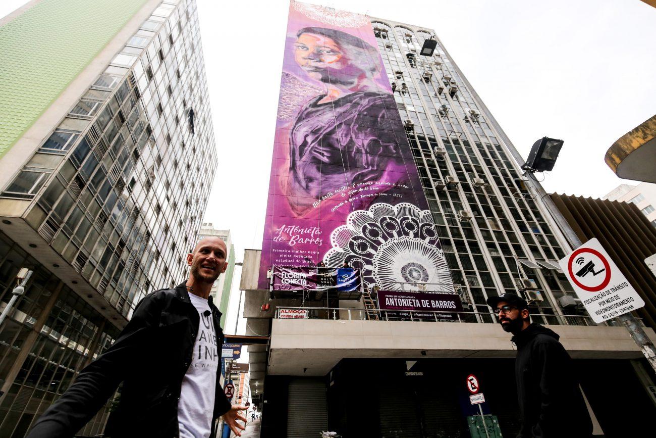 A inauguração do mural fez parte da programação da 15º Maratona Cultural, que durante três dias movimentou a cidade com exposições, shows e apresentações culturais. - Anderson Coelho / ND