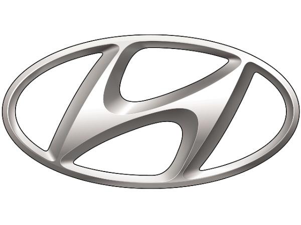 """O """"H"""" estilizado do logo da Hyundai é, naverdade, o desenho de duas pessoas se cumprimentando - Foto: Divulgação - Foto: Divulgação/Garagem 360/ND"""