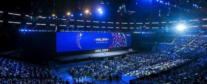 Huawei anuncia seu novo sistema operacional, o HarmonyOS - Divulgação