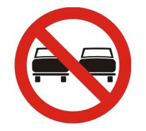 Proibido ultrapassar - Foto: Reprodução - Foto: Reprodução/Garagem 360/ND