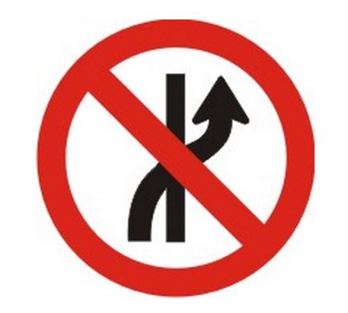 Proibido mudar de faixa ou pista da esquerda para direita - Foto: Reprodução - Foto: Reprodução/Garagem 360/ND