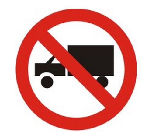 Proibida a circulação de caminhões - Foto: Reprodução - Foto: Reprodução/Garagem 360/ND