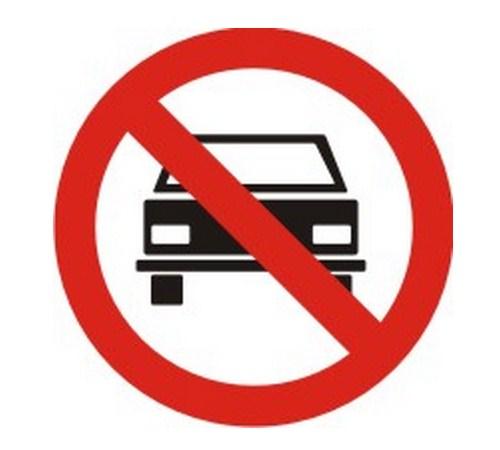Proibido o trânsito de veículos automotores - Foto: Reprodução - Foto: Reprodução/Garagem 360/ND
