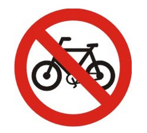 Proibido o trânsito de bicicletas - Foto: Reprodução - Foto: Reprodução/Garagem 360/ND