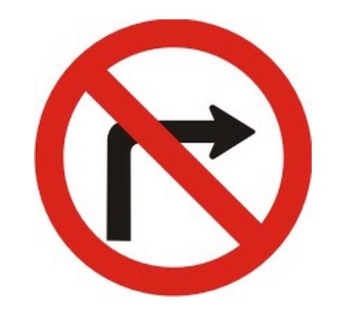 Proibido virar à direita - Foto: Reprodução - Foto: Reprodução/Garagem 360/ND