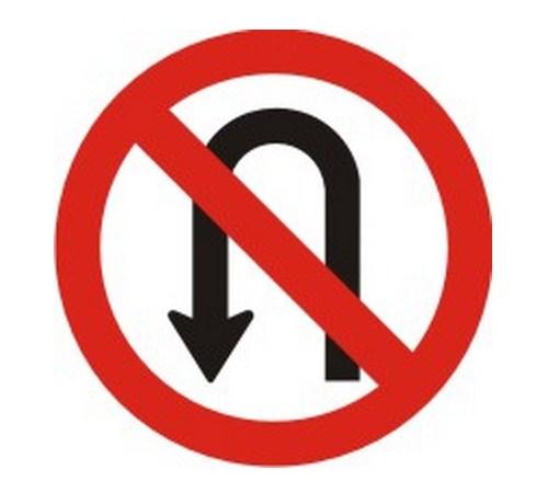 Proibido retornar à esquerda - Foto: Reprodução - Foto: Reprodução/Garagem 360/ND