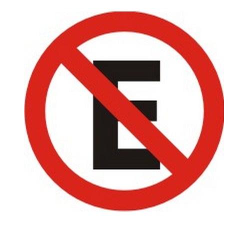Proibido estacionar - Foto: Reprodução - Foto: Reprodução/Garagem 360/ND