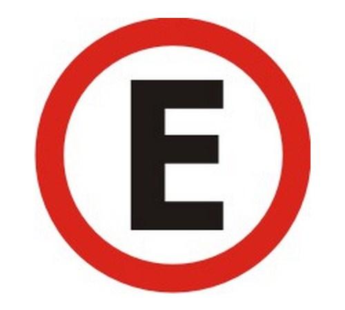 Estacionamento regulamentado - Foto: Reprodução - Foto: Reprodução/Garagem 360/ND