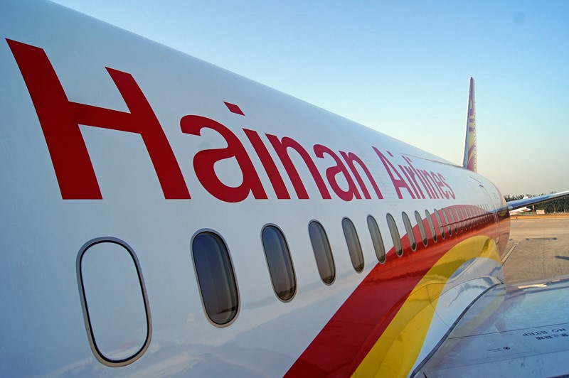 7. Hainan Airlines - rickihuang on Visualhunt / CC BY-NC-SA - rickihuang on Visualhunt / CC BY-NC-SA/Rota de Férias/ND