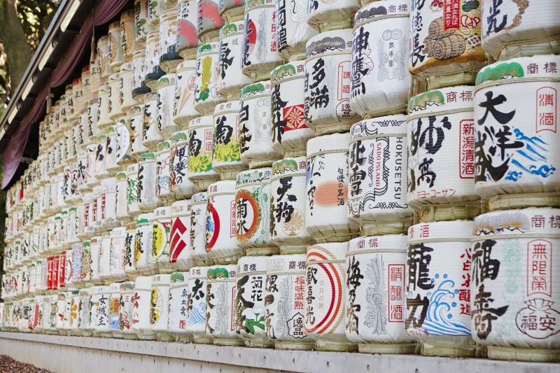 O santuário xintoísta Meiji Jingu é uma homenagem ao imperador japonês Meiji - © TCVB - © TCVB/Rota de Férias/ND