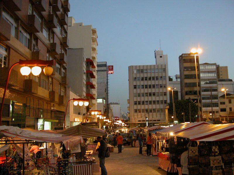 O bairro da Liberdade é um pedacinho do Japão em São Paulo. Ali dá para fazer compras e provar iguarias da gastronomia oriental - Divulgação - Divulgação/Rota de Férias/ND