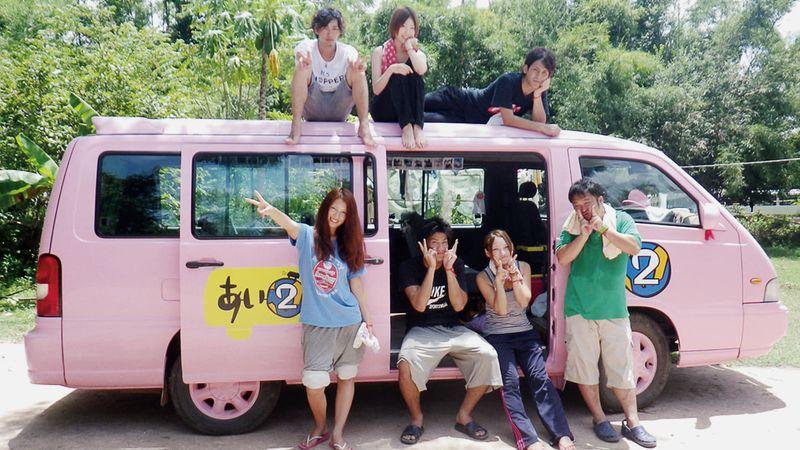 Ainori Love Van: Viagem Pela Ásia (Duas temporadas) – Sete desconhecidos embarcam em uma van cor-de-rosa para viajar pela Ásia e voltar namorando ao Japão. - Crédito: Divulgação/33Giga/ND
