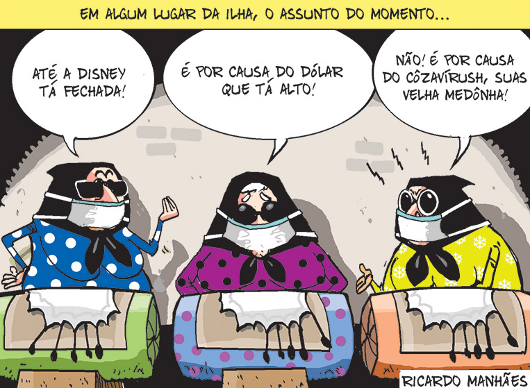 Charge 14-03