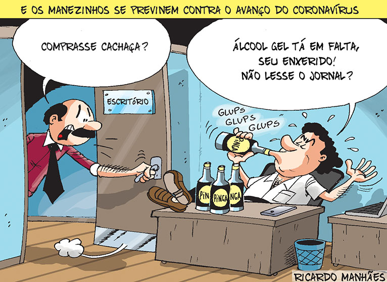 Charge 16-03
