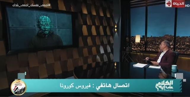 """Jaber afirmou que nunca viu um vírus tão profissional assim antes. Como você deve estar imaginando, o programa é descrito como """"satírico"""" pela rede de TV - Reprodução/YouTube/AlHayah TV Network"""
