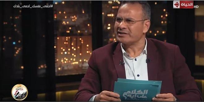 O programa é apresentado pelo jornalista Jaber Al Qarmuti, da rede de TV privada Al Hayat, do Cairo - Reprodução/YouTube/AlHayah TV Network