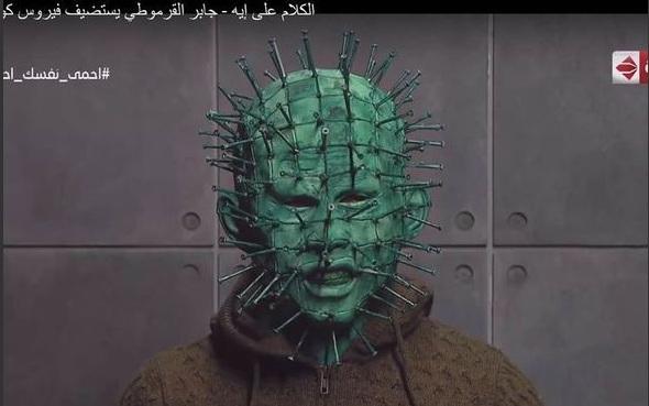 """""""Eu juro que as pessoas estão enganando umas as outras"""", completa o vírus - Reprodução/YouTube/AlHayah TV Network"""