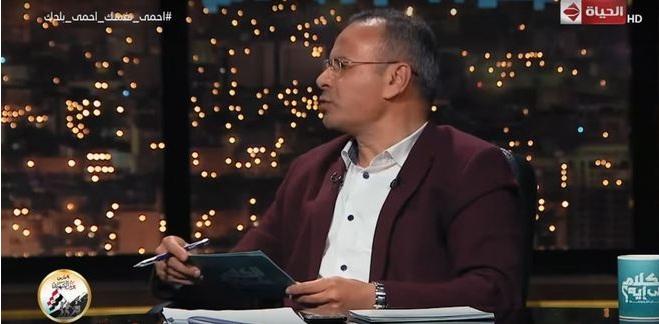 Jaber questiona como evitar ser infectado no meio da pandemia - Reprodução/YouTube/AlHayah TV Network
