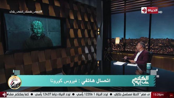 Em meio à crise de desinformação causada pela pandemia de coronavírus, um canal de TV do Egito decidiu inovar: entrevistou o próprio vírus causador da COVID-19. - Reprodução/YouTube/AlHayah TV Network