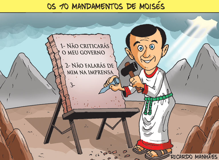 Charge 11-05