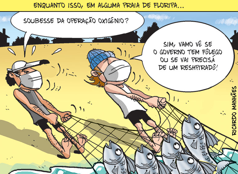 Charge 12-05