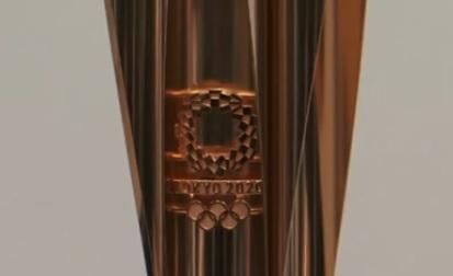 Tocha das Olimpíadas de Tóquio 2020 – Foto: Reprodução/Youtube