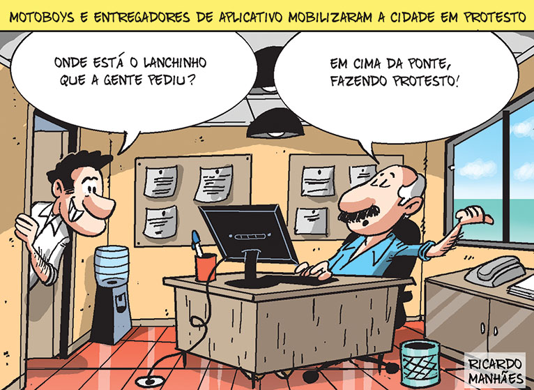 Charge 24-09