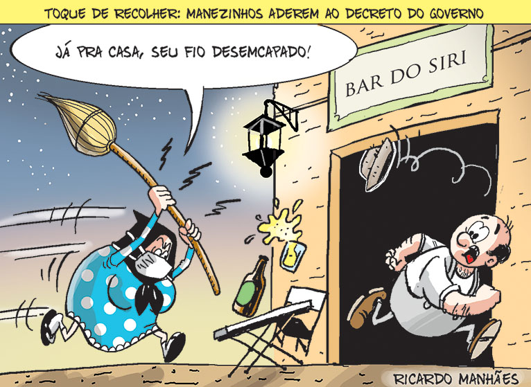 Charge 04-12