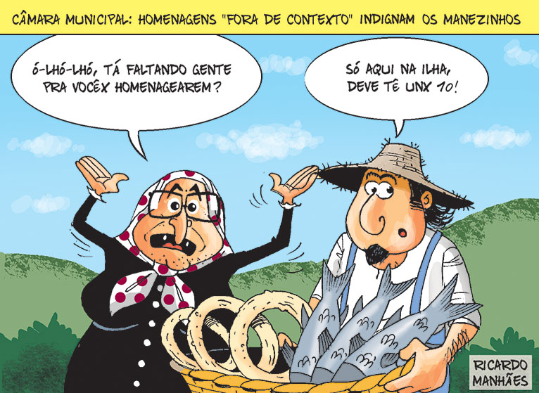 Charge 05-12