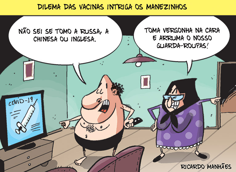 Charge 07-12