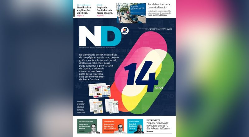 """ND conquista Prêmio Top de Marketing e Vendas da ADVB/SC com o case """"14 anos se reinventando com sucesso"""" – Foto: Divulgação/ND"""