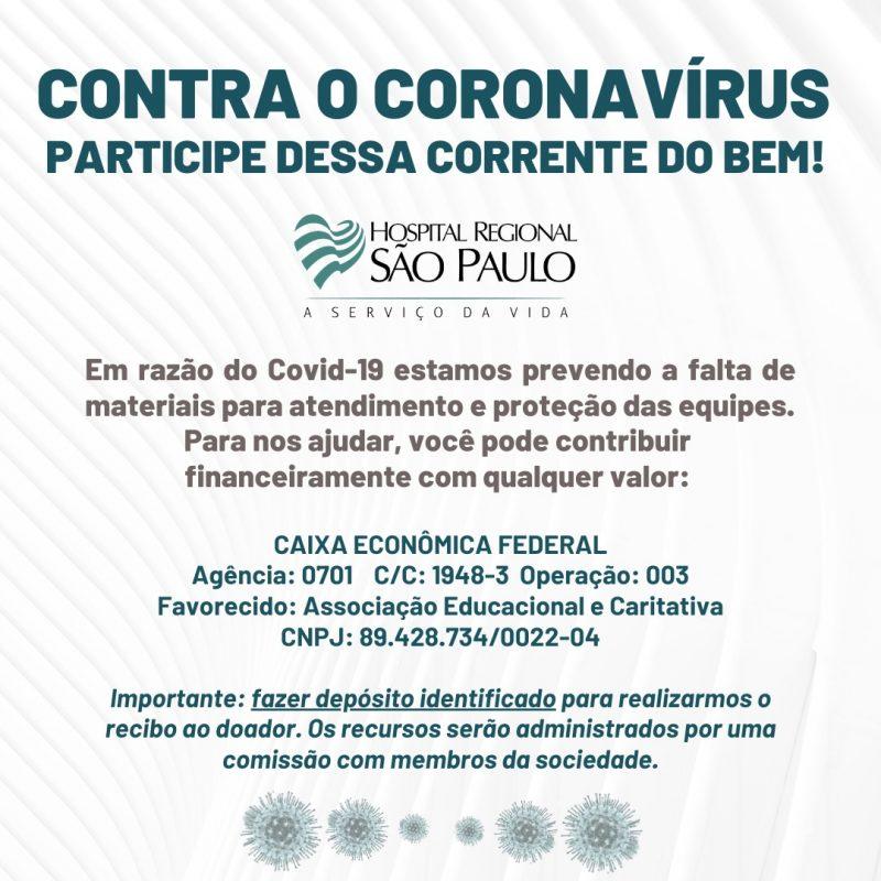 Depósitos devem ser autenticados para que cada voluntário possa receber o recebido da doação – Foto: Hospital de Xanxerê/Divulgação