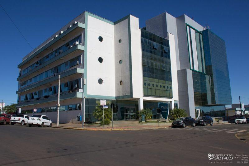 Vítimas estavam internadas no Hospital Regional São Paulo – Foto: Hospital Regional São Paulo/Divulgação/ND
