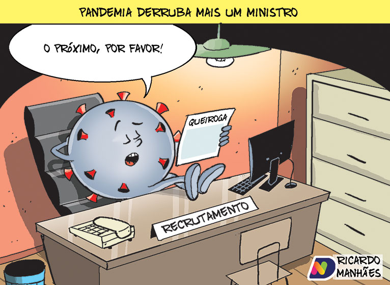 Charge 17-03