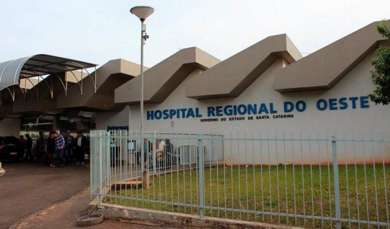 Mortes aconteceram no Hospital Regional do Oeste – Foto: Divulgação HRO/Divulgação/ND