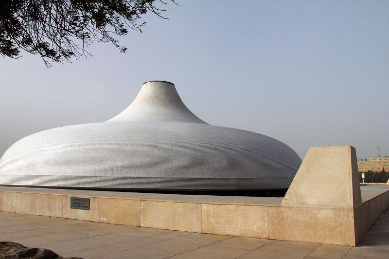 O Museu do Livro - Divulgação - Divulgação/Rota de Férias/ND