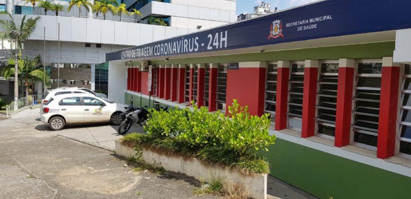 Os testes da Covid-19, em Criciúma, são feitos no Centro de Triagem. – Foto: SECOM PM Criciúma