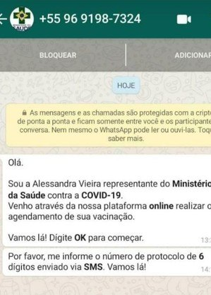 Golpistas tentam obter o código de verificação do Whatsapp – Foto: Reprodução/WhatsApp