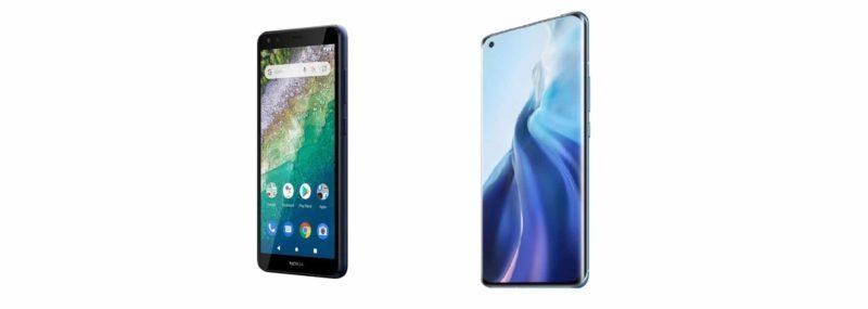 Por R$ 500 e R$ 8 mil: smartphones Nokia C01 Plus e Xiaomi Mi 11 chegam ao mercado - Divulgação / Nokia e Xiaomi