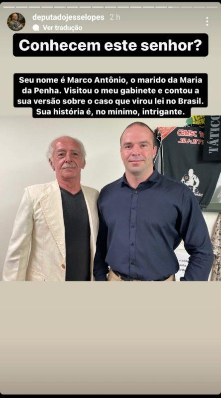 Deputado estadual Jessé Lopes postou encontro com o ex-marido de Maria da Penha, que visitou seu gabinete na Assembleia Legislativa – Foto: Reprodução/ND